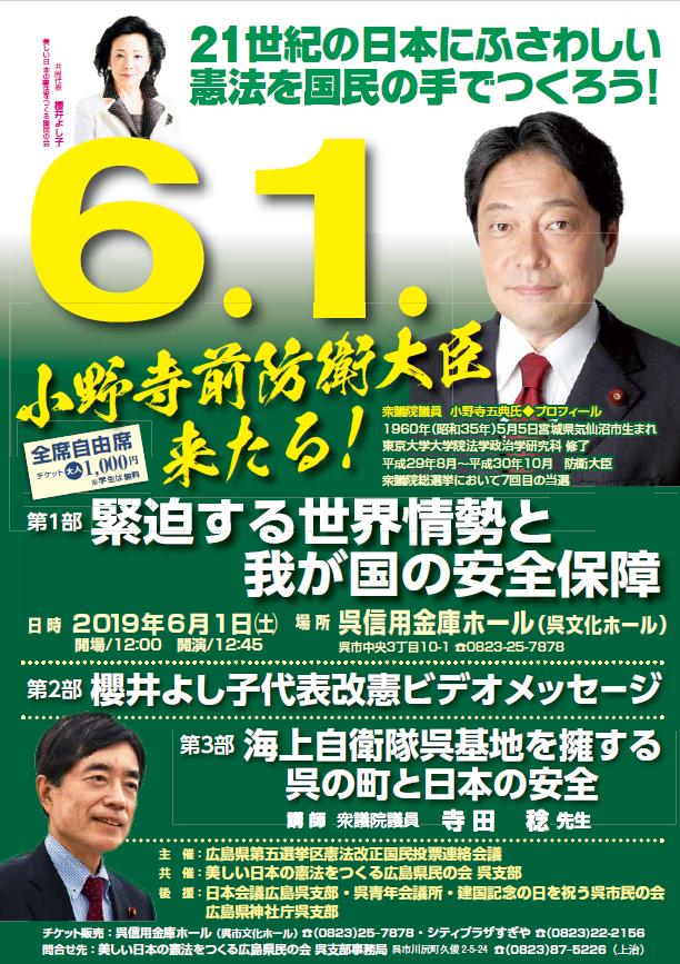 呉61_n.png
