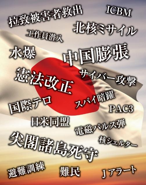 s-誇りセミナ.jpg
